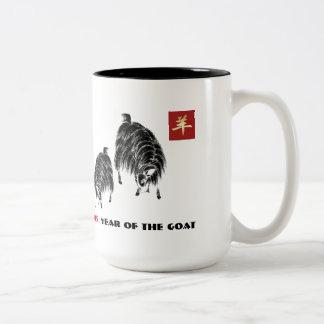 Chinese Year of the Goat Gift Mugs