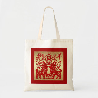 Chinese Year of the Goat Gift Tote Bags