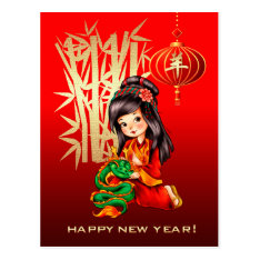 Chinese Year Of The Goat / Ram Custom Postcards at Zazzle