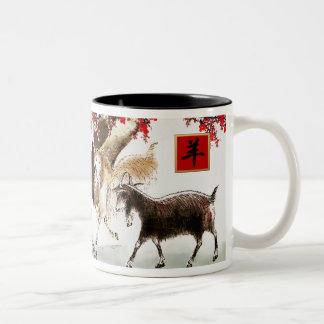 Chinese Year of the Goat / Ram Gift Mugs