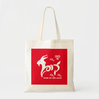 Chinese Year of the Goat / Ram Gift Tote Bags