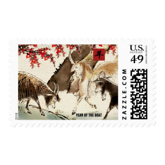 Chinese Year of the Goat / Ram Postage Stamps