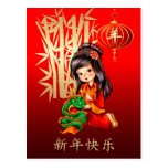 Chinese Year of the Goat, Ram Postcards in Chinese
