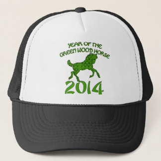 Chinese Year of the Green Wood Horse Trucker Hat