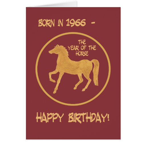 chinese year of the horse birthday card 1966 card zazzle. Black Bedroom Furniture Sets. Home Design Ideas