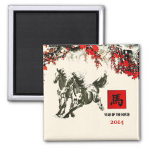 Chinese Year of the Horse Gift Magnets