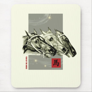 Chinese Year of the Horse Gift Mousepad