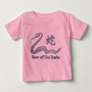 Chinese Year of The Metal Snake 1941 2001 Baby T-Shirt