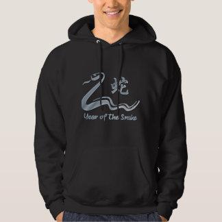 Chinese Year of The Metal Snake 1941 2001 Hooded Sweatshirt