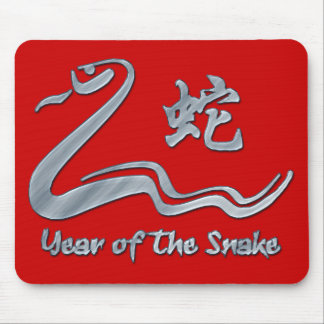 Chinese Year of The Metal Snake 1941 2001 Mouse Pad