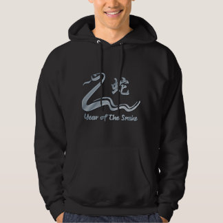 Chinese Year of The Metal Snake 1941 2001 Pullover