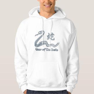 Chinese Year of The Metal Snake 1941 2001 Sweatshirt