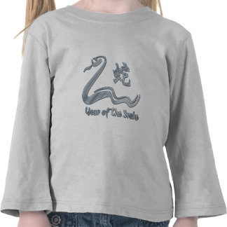 Chinese Year of The Metal Snake 1941 2001 Shirt