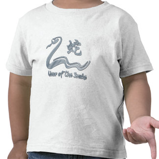 Chinese Year of The Metal Snake 1941 2001 Shirts