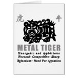 Chinese Year of The Metal Tiger 2010 Gift Greeting Card