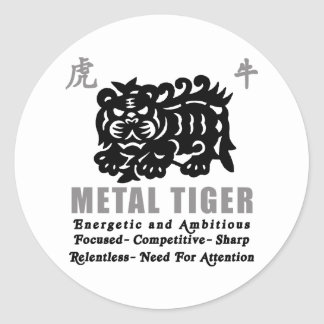 Chinese Year of The Metal Tiger 2010 Gift Classic Round Sticker