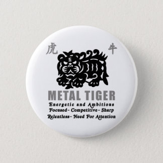 Chinese Year of The Metal Tiger 2010 Gift Pinback Button