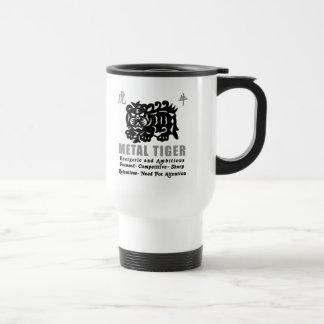 Chinese Year of The Metal Tiger 2010 Gift Travel Mug