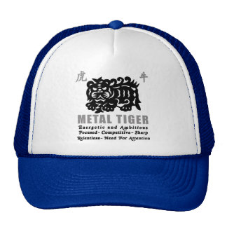 Chinese Year of The Metal Tiger 2010 Gift Trucker Hat
