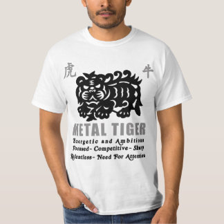 Chinese Year of The Metal Tiger 2010 T-Shirts