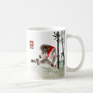 Chinese Year of the Monkey 2016 Gift Mugs