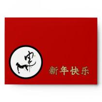 Chinese Year of the Monkey Envelopes