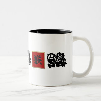 Chinese Year of the Monkey Gift Mugs