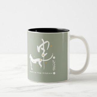 Chinese Year of the Monkey Gift Mugs
