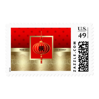 Chinese Year of the Monkey Postage Stamps