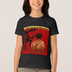 Chinese Year Of The Monkey Zodiac Sign T-shirt at Zazzle