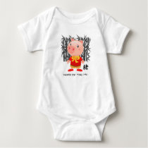 Chinese Year of the Pig Baby Jersey Bodysuit