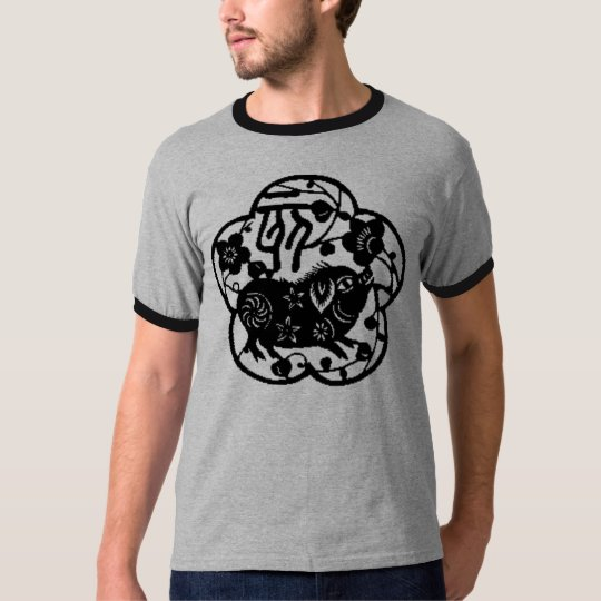 Chinese year of the Pig/Boar T-Shirt