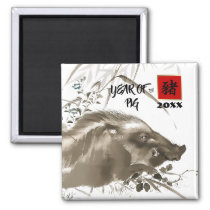 Chinese Year of the Pig Custom Gift Magnets