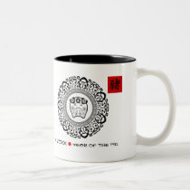 Chinese Year of the Pig | Custom Name Gift Mugs
