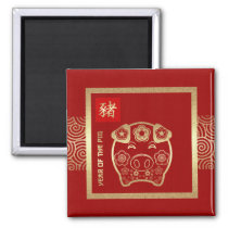Chinese Year of the Pig Gift Magnets