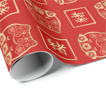 Chinese Year of the Pig Gift Wrapping Paper