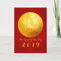 Chinese Year of The Pig golden Papercut Greeting C Holiday Card