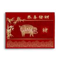 Chinese Year of the Pig Traditional Red Envelopes