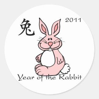Chinese Year of the Rabbit 2011 Classic Round Sticker