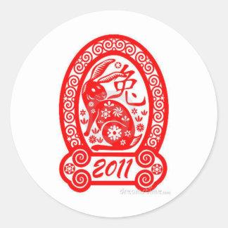 chinese-year-of-the-rabbit-2011 classic round sticker