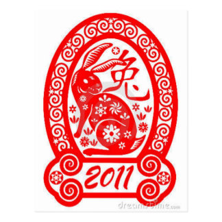 chinese-year-of-the-rabbit-2011 postcard