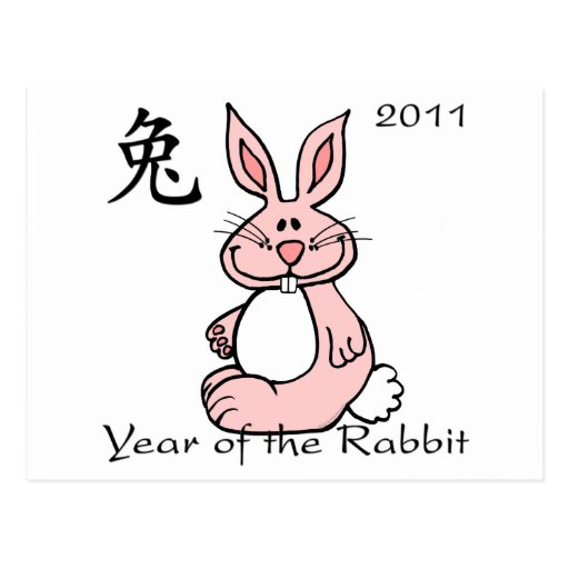 Chinese Year of the Rabbit 2011 Postcard