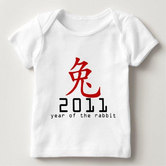 Chinese Year of The Rabbit 2011 T-Shirt