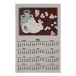 Chinese Year of the Rabbit Calendar Poster