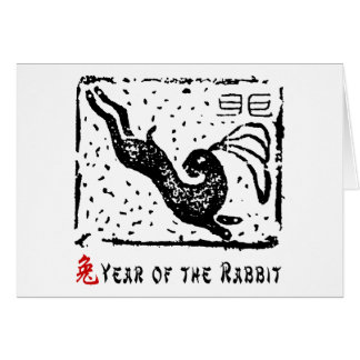 Chinese Year of The Rabbit Card