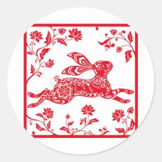 Chinese year of the Rabbit Classic Round Sticker