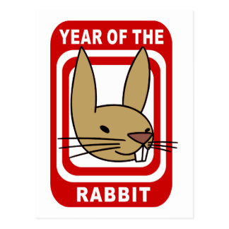 Chinese Year of The Rabbit Gift Postcard