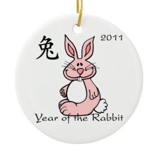 Chinese Year of the Rabbit Ornament ornament