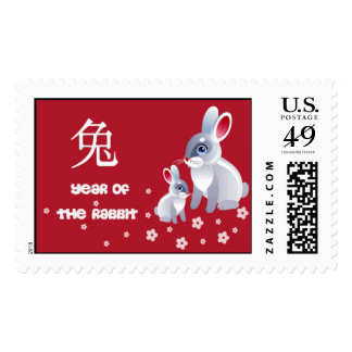 Chinese Year of the Rabbit Postage