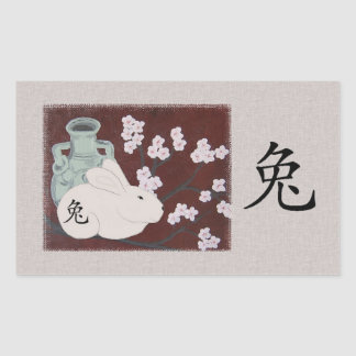 Chinese Year of the Rabbit Stickers